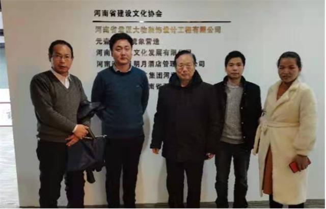 省住建厅老领导看望春节期间留郑过年的外地企业家1415.png