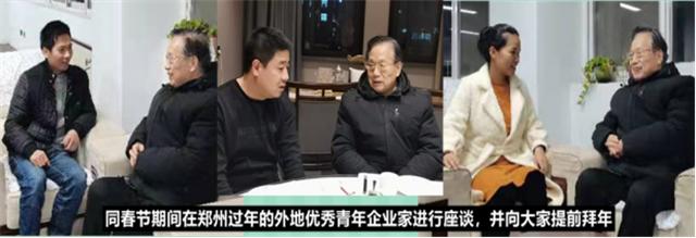 省住建厅老领导看望春节期间留郑过年的外地企业家925.png