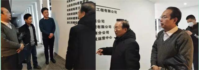 省住建厅老领导看望春节期间留郑过年的外地企业家725.png